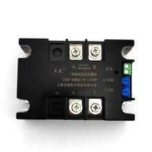 Устройство плавного пуска двигателя Модуль контроллера 220V single-phase2KW4KW6KW8KW мотор, он-лайн, мягкая, начиная с лопастного насоса Редуктор Давления конвейер
