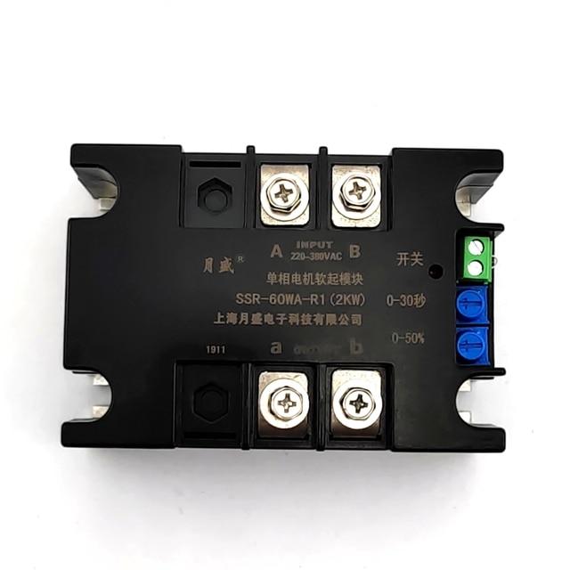 모터 소프트 스타터 모듈 컨트롤러 220V single-phase2KW4KW6KW8KW 모터 온라인 소프트 스타트 팬 펌프 감압 컨베이어