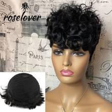 ROSELOVER 150% парик для вырезания Фея естественный черный цвет волнистые вьющиеся человеческие волосы бразильские волосы Реми полная машинная р...