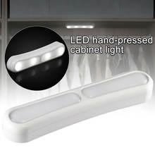 Светодиодный шкаф светильник Беспроводной Портативный ручной