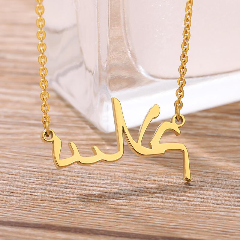 Personalized Custom Arabic Name Necklace Silver Gold Chain Stainless Steel Customized Islamic Jewelry For Women Anniversary Gift