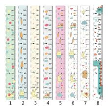 Home Children Cartoon Height Ruler Simple Creative Decorative Wall Stickers Hanging Photography Props