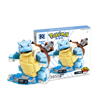 Assembled building blocks toy wizard Pokemon Pikachu ornaments enlightenment small particles assembled adult figure 2