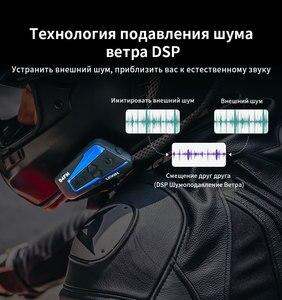 Image 3 - Lexin LX B4FM 4 Riders 1600M Bluetooth intercomunicador moto,Moto Intercom Cuffie con Radio FM BT Casco Auricolare intercomunicadores de casco moto