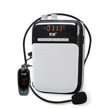 SOAIY S518 мини усилитель голоса портативный беспроводной мегафон продвижение обучение гид микрофон громкоговоритель