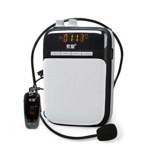 Image 1 - SOAIY S518 Mini Voice Amplifier Portable Wireless Megaphone Promotion Teaching Tour Guide Microphone Loudspeaker