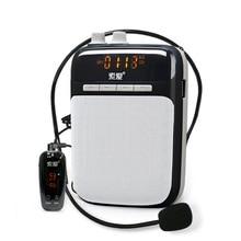 SOAIY S518 مضخم صوت صغير محمول مكبر الصوت اللاسلكي تعزيز التدريس مرشد سياحي ميكروفون مكبر الصوت