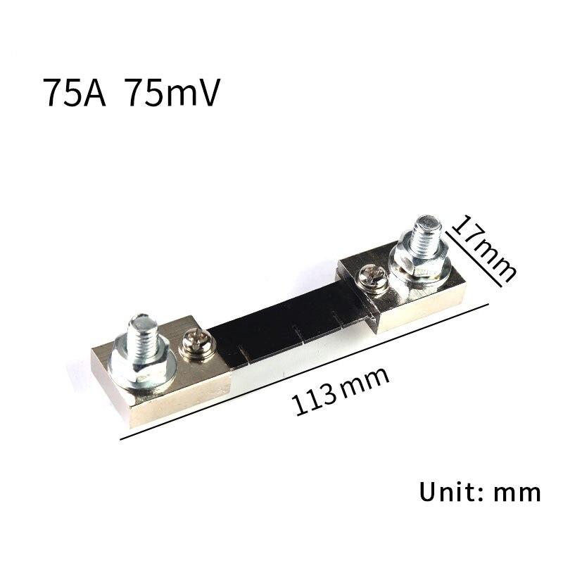 1 внешний шунт класса А FL-2A 75А/75мВ амперметр шунт резистор для цифрового амперметра Ампер Вольтметр измеритель мощности