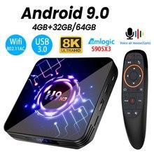 Transpeed H9 X3 Android 9.0 8K 4K TV BOX 4GB 64GB 32G UltraHD HDR 5G 1000M wifi Amlogic S905X3  Youtube very fast TV BOX