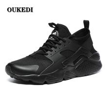 Men Running Shoes Breathable Outdoor Sports Shoes