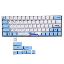 Механическая клавиатура с сублимационной печатью китов, Симпатичные колпачки для клавиш PBT OEM, колпачки для клавиатуры GH60 GK61 GK64