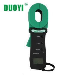 Цифровой тестер на сопротивление заземления DY1000A Измеритель сопротивления заземления 0,01-1000 Ом 99 комплектов 0.001Ω PK UNI-T UT276A +