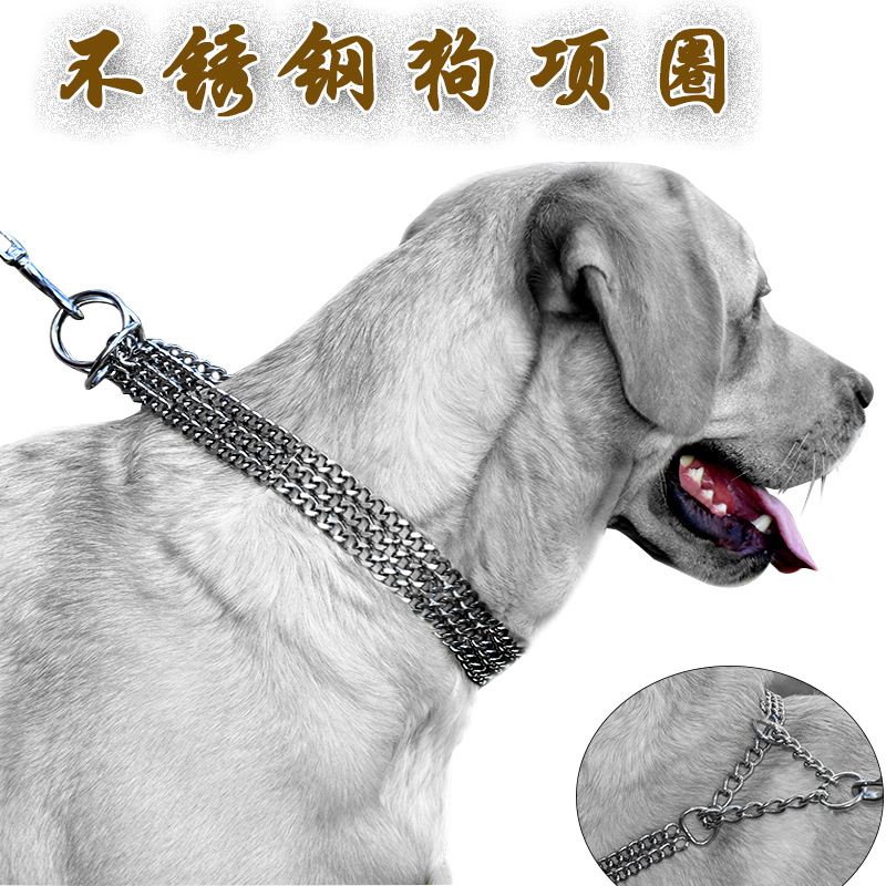 Stainless Steel Pet Dog Collar Control Collar Stretching Dog Pendant Sub-Training Double Row Necklace Steel Dog Collar P Pendant