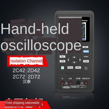 Handheld oscilloscope Hantek2C42 / 2C72 / 2D82 / 2D72 dual channel digital oscilloscope car hantek 3in1 2d72 2c7 2d42 2d72 250msa s digital oscilloscope waveform generator multimeter usb portable 2 channel multifunction