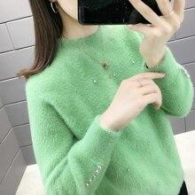 12277(номер 6 боковой ряд № 1) 298 свитер женский норковый гвоздь бисером трикотажная нижняя рубашка 55