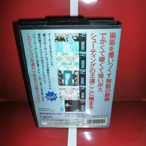 Image 2 - MD ألعاب بطاقة V V أو طحن ستورمر اليابان غطاء مع صندوق ودليل ل MD ميجادريف نشأة لعبة فيديو وحدة التحكم 16 بت MD بطاقة