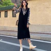 Early autumn high cold temperament mature dress slim women's dress two piece suit black dress