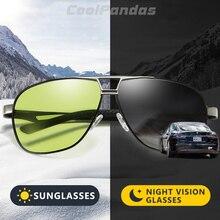 Lunettes de soleil unisexe en aluminium magnésium, lunettes HD photochromiques polarisées, jaunes, jour et nuit, conduite, lunettes Anti éblouissement