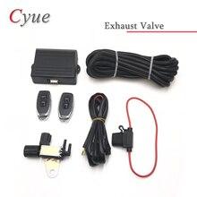 1 комплект управления выпускной клапан/вырез беспроводной пульт дистанционного управления переключатель