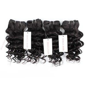 Image 5 - MOGUL שיער 4 חבילות ברזילאי עמוק גל טבעי שחור צבע 50 גרם\יחידה כהה חום שאינו רמי שיער טבעי קצר בוב סגנון