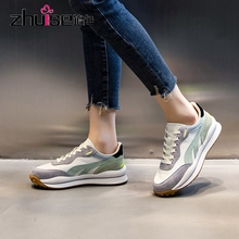 Women's Shoes Gump Forrest Korean-Version Flat Autumn Casual New Mouth All-Match Shallow