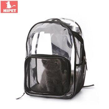 Прозрачный рюкзак для кошек сумка для переноски собак Сумка для путешествий на открытом воздухе дышащая сумка для домашних кошек маленькая...