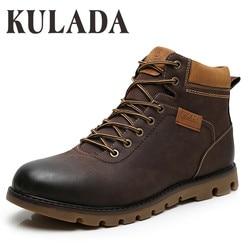 Kulada botas de inverno dos homens super quentes sapatos de couro de alta qualidade lazer skid botas retro homens rendas até sneaker botas casuais