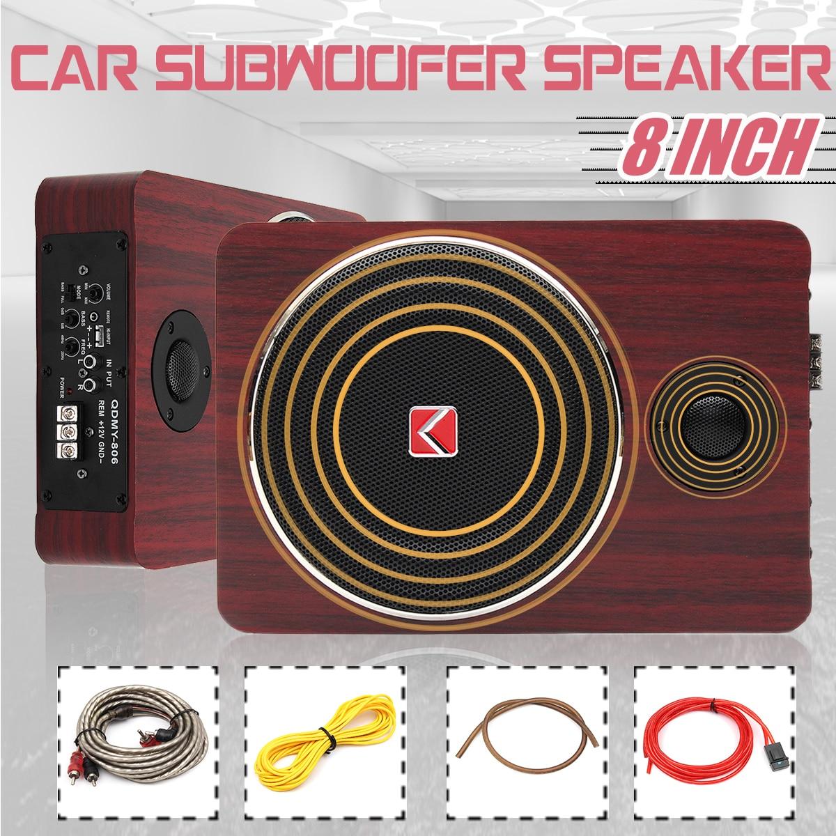 8 zoll 600W Auto Subwoofer Speaker12V Auto Aktive Power Audio Stereo Messing Subwoofer Verstärker Lautsprecher