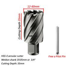 Кольцевой резак диаметром 12 60 мм x 35 кольцевой с хвостовиком