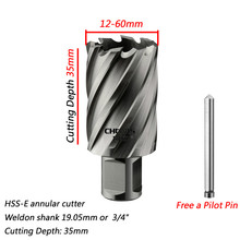 цена на Diameter 12--60mm x 35mm HSS-E Annular Cutter With 3/4 Weldon Shank 35*35mm High Speed Steel Core Drill Cut Depth 35mm Hole Saw