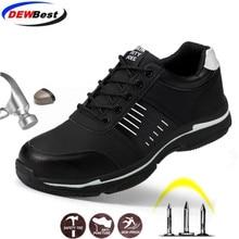 DEWBEST/Мужская дышащая защитная обувь со стальным носком; мужские противоскользящие Сапоги из сетчатого материала с прокалыванием; Рабочая обувь
