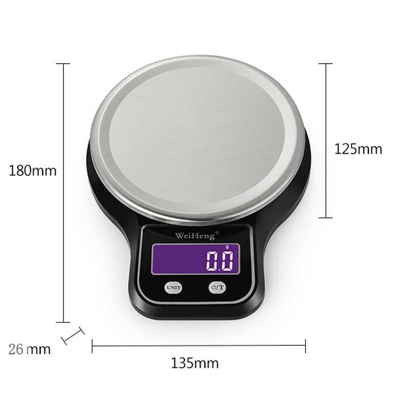 เครื่องชั่งน้ำหนักดิจิตอล 5 KG/1g 3kg/0.1g LCD อิเล็กทรอนิกส์อาหารเครื่องชั่งน้ำหนัก 3 พรีซิชั่มัลติฟังก์ชั่ชั่งน้ำหนักชาม