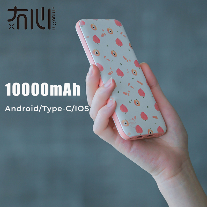 Maoxin Cute Power Bank Mini Power Bank Original Design Portable Charger Quick Charge 10000mah Phone Accessories