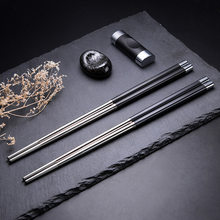 1 Pair Of Chinese Stainless Steel Metal Chopsticks Baguette Chinoise Kitchen Tool Sushi Bar Food Bar Cherry Blossom