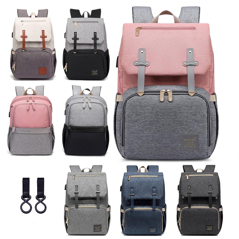 Maternity Diaper Bag USB Mommy Nappy Baby Care Backpack Fashion Travel Nursing Backpacks For Mom Multifunction Stroller Bags