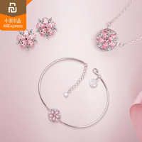 Original xiaomi mijia pirate ship confession cherry series ladies earrings necklace bracelets the same style