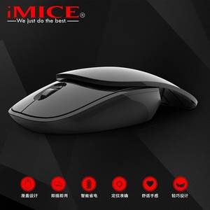 Wireless Mice Optical-Mouse Ergonomic-Mause Laptop Computer-Mouse-1600 Mute Silent USB