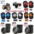 WLtoys 144001 12428 A- B- C RC Запасные части для автомобиля, большие шины, расширяющиеся шины, металлические шины