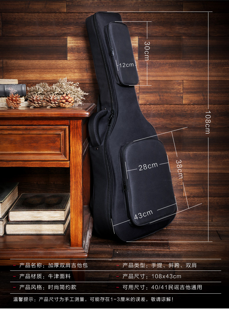 40 41 polegada acoustic guitar music pacote