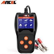 Ancel BA201 Car Battery Tester analyzer 12V PK KW600 12 volt car battery Diagnostic tools 100   2000CCA for car Charging test
