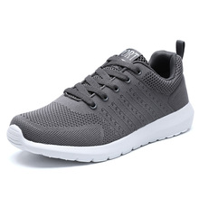 Low to help with the trend of youth, breathable shoes, mens casual new students, youth mesh, flying woven shoes