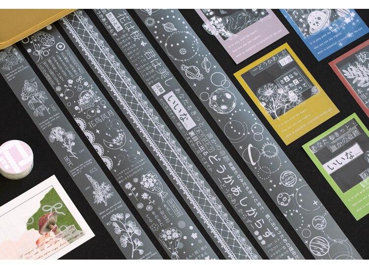 Креативная Звездная ночь лодка занавес кружева пуля журнал васи клейкая лента DIY Скрапбукинг наклейка этикетка маскирующая лента