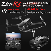 цена на Visuo ZEN K1 RC Drone GPS with 4K HD Dual Camera Gesture Control Quadcopter with 5G Wifi Camera Flight 28mins Dron VS F11 B4W