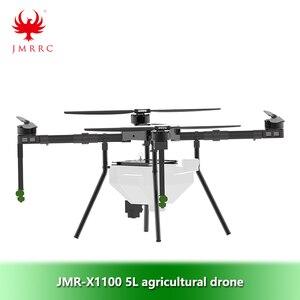 Image 5 - JMR X1100 5L dört eksenli tarımsal sprey drone çerçeve kiti Parts1300mm dingil mesafesi katlanır uçuş platformu İha