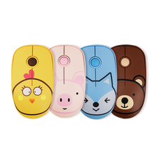 Cartoon Wireless Mouse Ultra Thin Cute Animal Computer 2.4GHz 1600DPI Optical Gaming Mice