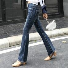 2019 primavera y otoño Oficina señora algodón más tamaño estiramiento mujeres niñas alta cintura marca flare pantalones jeans ropa