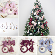 5 Pcs Plush Hanging Decoration Pendants Ornaments for Christmas Tree Home Party DC112