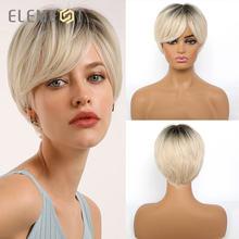Волосы синтетические короткие прямые черные корни Омбре блонд