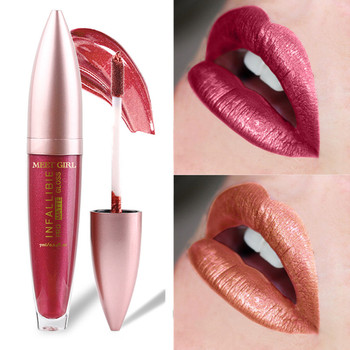 12 Color Shimmer Metallic Lipstick Liquid Long Lasting Makeup Waterproof Matte Metal Pink Sexy Red Lips Make Up Women Lipsticks