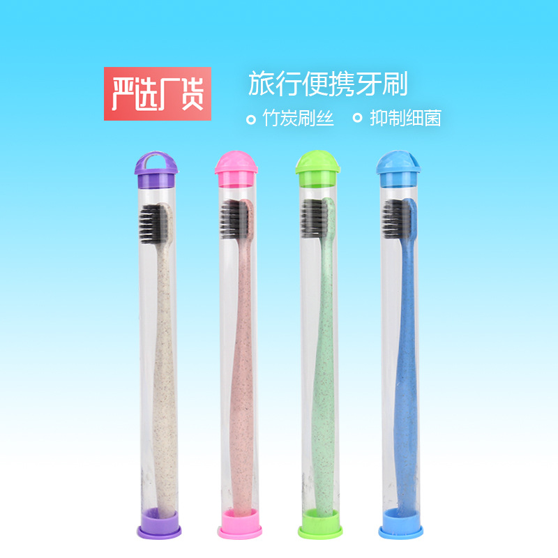 Kent Single Bottle Wheat Straw Tube Bamboo Charcoal Soft Bristle Men And Women Gum Care Portable Toothbrush image